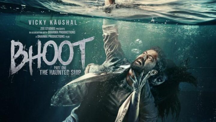 Bekijk de trailer van de film Bhoot - The Haunted Ship