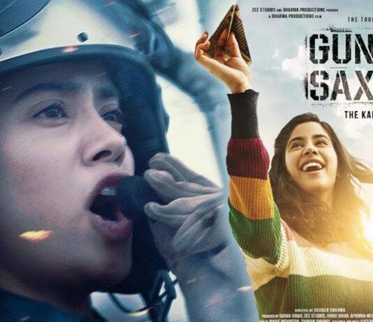 Bekijk de trailer van de Bollywood film Gunjan Saxena: The Kargil Girl