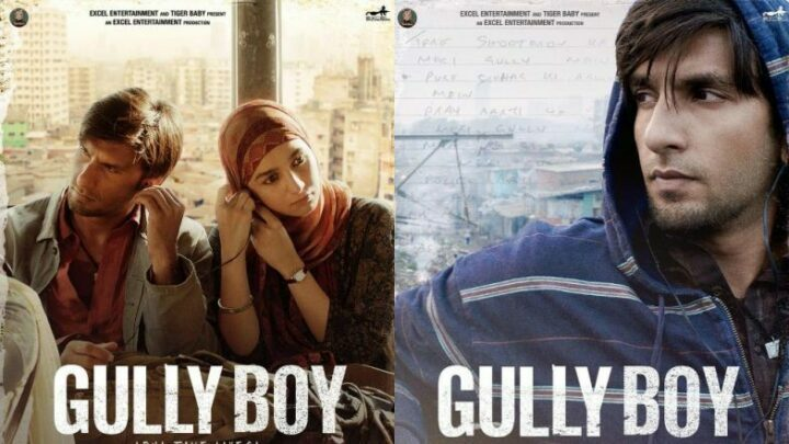 Bekijk de trailer van de Bollywood film Gully Boy