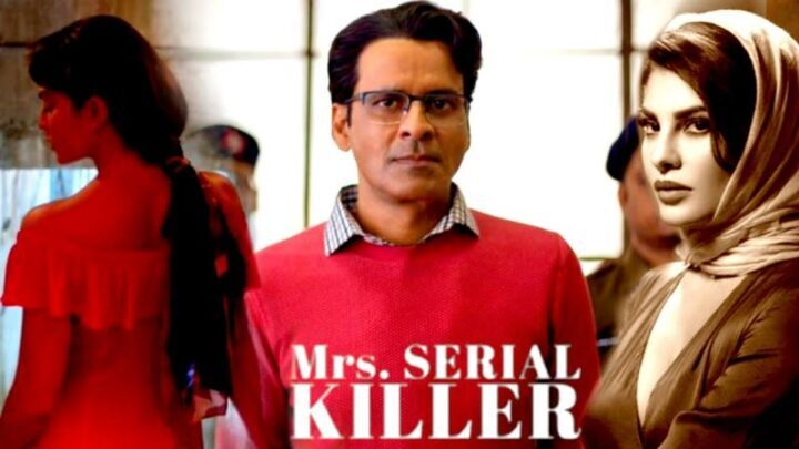Bekijk de trailer van de Bollywood film Mrs Serial Killer
