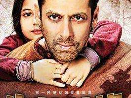 Bollywood film Bajrangi Bhaijaan uitgebracht in China