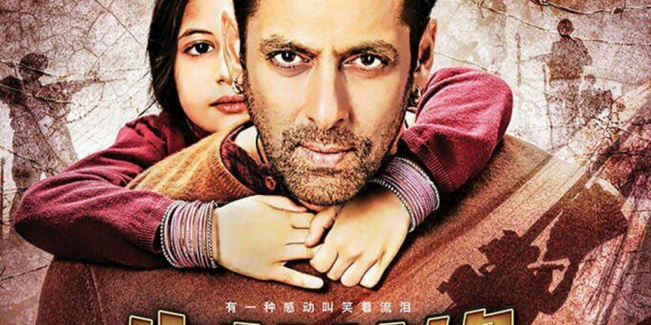 Bollywood film Bajrangi Bhaijaan uitgebracht in China