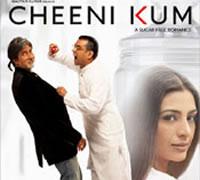 Bollywood - Amitabh Bachchan laat ons weer lachen
