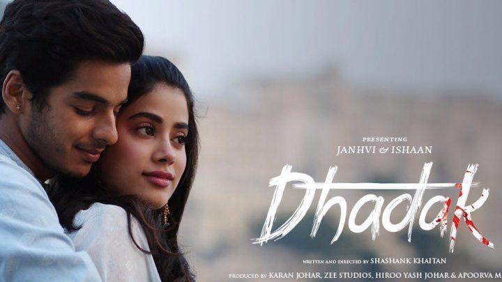 Bekijk de eerste trailer van de Bollywood film Dhadak