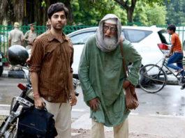 Bekijk de trailer van de Bollywood film Gulabo Sitabo