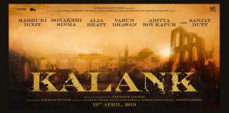 Sanjay Dutt en Madhuri Dixit komen samen voor Karan Johar's Kalank