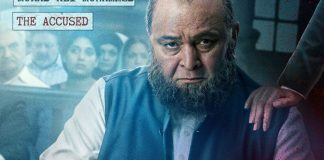 Indrukwekkende trailer Bollywood film Mulk