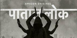 Bekijk de trailer van de Bollywood productie Paatal Lok
