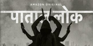 Amazon Prime serie Paatal Lok is geproduceerd door Bollywood actrice Anushka Sharma