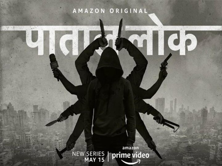 Amazon Prime serie Paatal Lok is geproduceerd door Bollywood actrice Anushka Sharma
