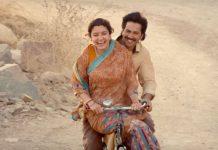 Bekijk de eerste trailer van Sui Dhaaga