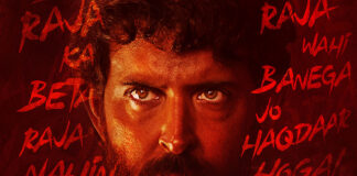 Bollywood acteur Hrithik Roshan vindt zichzelf geen goede acteur