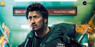 Bekijk de trailer van de Bollywood film Sanak